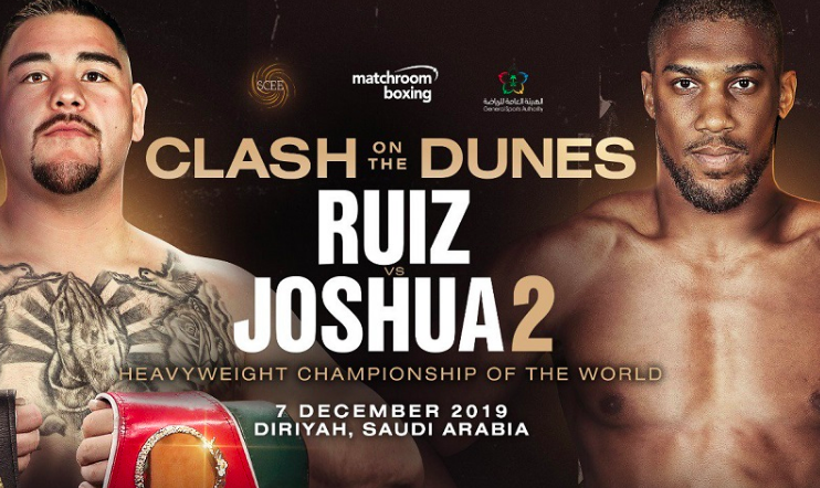 Ruiz vs Joshua 2 Betting Odds