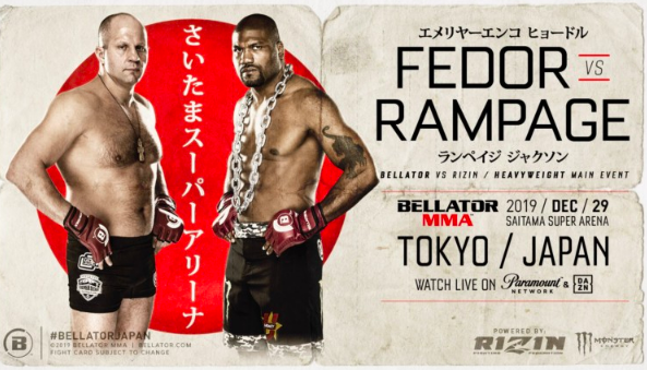 Bellator x Rizin Betting Odds